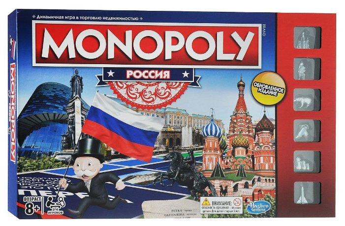 Настольная игра Hasbro games Monopoly Россия (новая версия)
