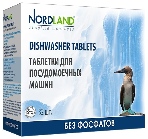 Nordland таблетки