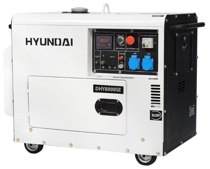Дизельный генератор Hyundai DHY 8000 SE (6500