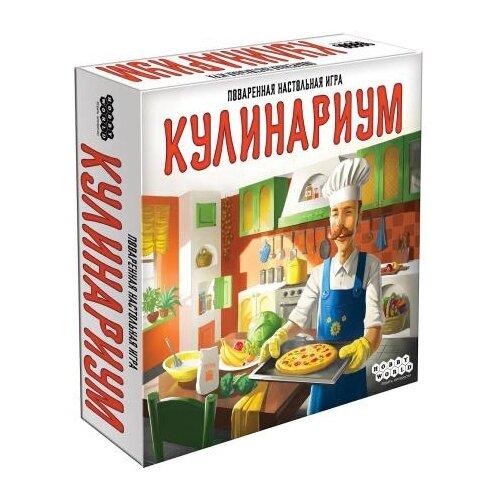 Купить Настольная игра HOBBY WORLD Кулинариум, Настольные игры