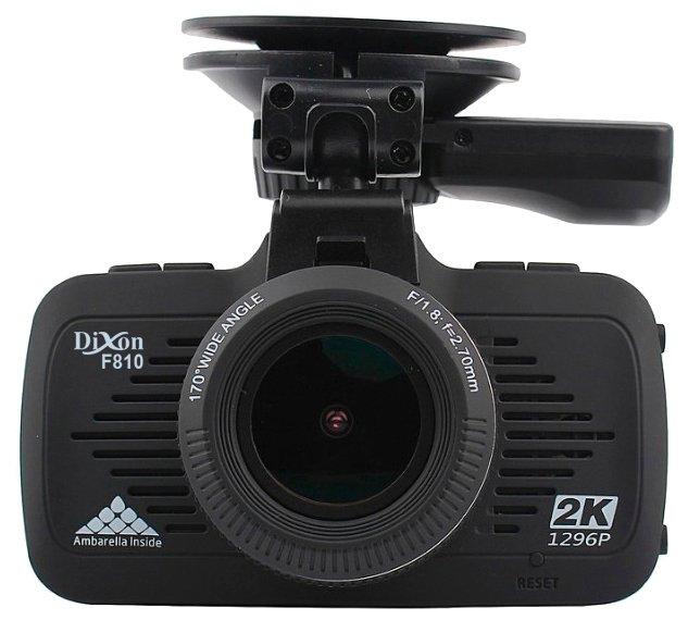 Dixon Dixon DVR-F810 GPS