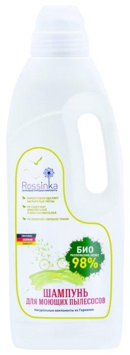 Rossinka Шампунь для моющих пылесосов