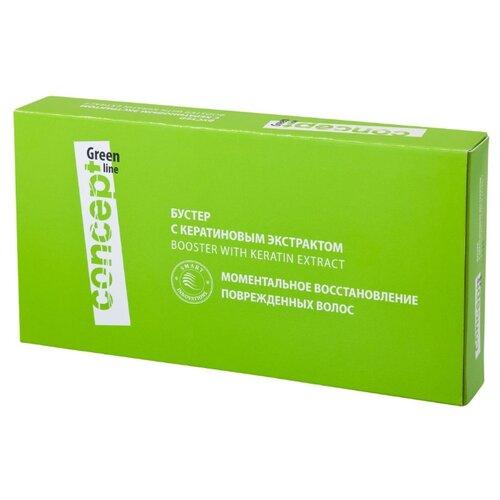 Фото - Concept Green Line Бустер с кератиновым экстрактом для волос, 10 мл, 10 шт. concept восстанавливающее масло двойное действие 10 10 мл concept green line