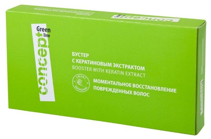 Concept Green Line Бустер с кератиновым экстрактом для волос