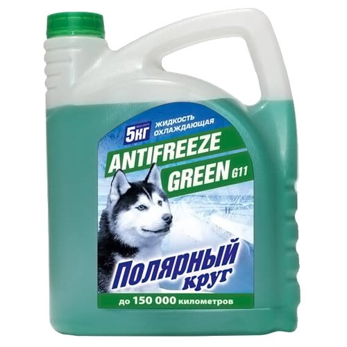 Антифриз Полярный круг Антифриз Green G11 5 кг