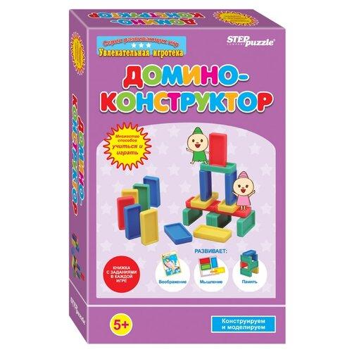 Настольная игра Step puzzle Домино-конструктор настольная игра step puzzle домино disney тачки 80107