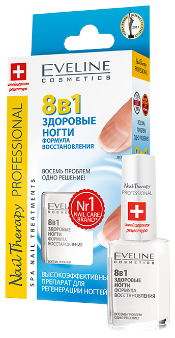 Средство для ухода Eveline Cosmetics 8 в 1 Здоровые Ногти — купить по выгодной цене на Яндекс.Маркете