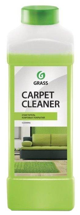 GraSS Очиститель ковровых покрытий Carpet cleaner