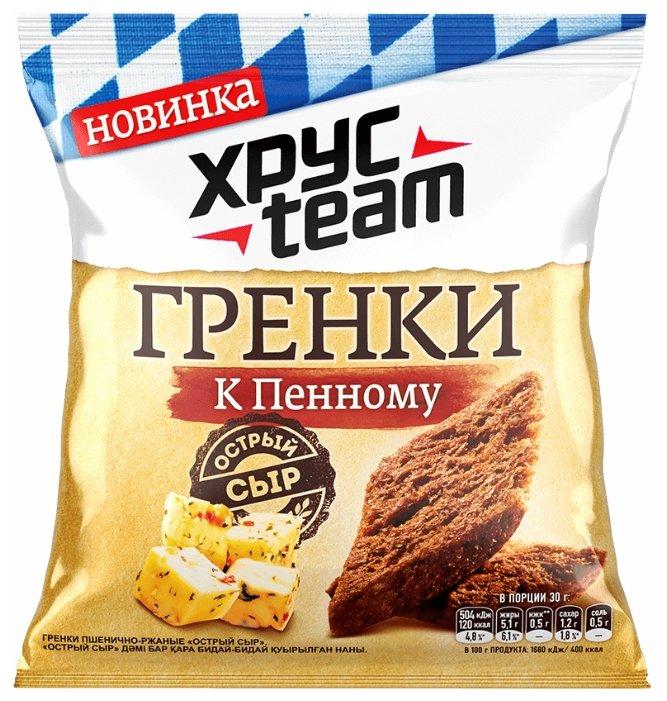 ХРУСteam Гренки К Пенному Острый сыр, 105 г