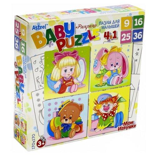 Купить Набор рамок-вкладышей Origami Astrel Мои игрушки 4 в1 (6280), Пазлы