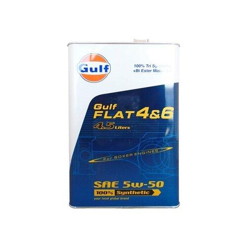 Моторное масло Gulf Flat 4&6 5W-50 4.5 л моторное масло gulf multi g 20w 50 4 л