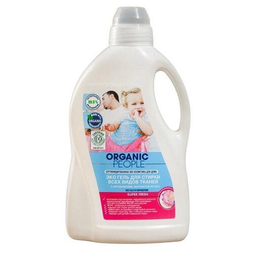 Гель для стирки Organic People для всех видов тканей 1.5 л бутылка