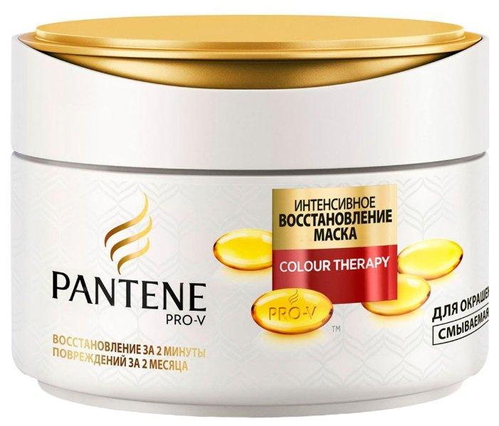 Pantene Защита цвета и объем Интенсивная восстанавливающая маска для волос