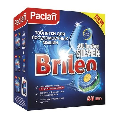 Paclan All in One Silver таблетки для посудомоечной машины 56 шт.