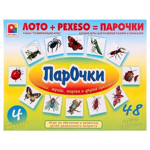 Купить Настольная игра Радуга Парочки-4 С-162, Настольные игры