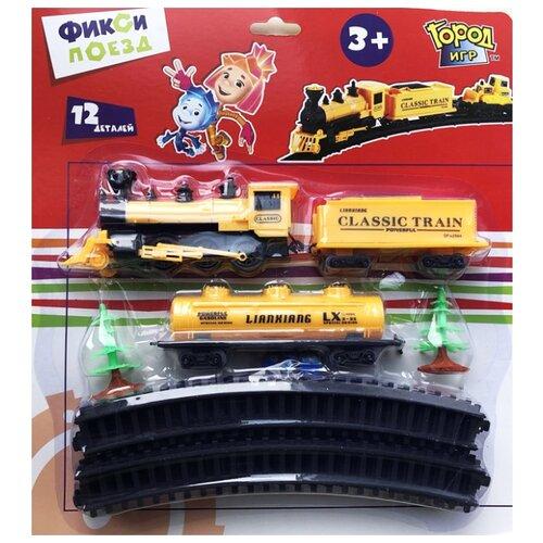 Купить Город Игр Стартовый набор Товарный S , GI-6403, Наборы, локомотивы, вагоны