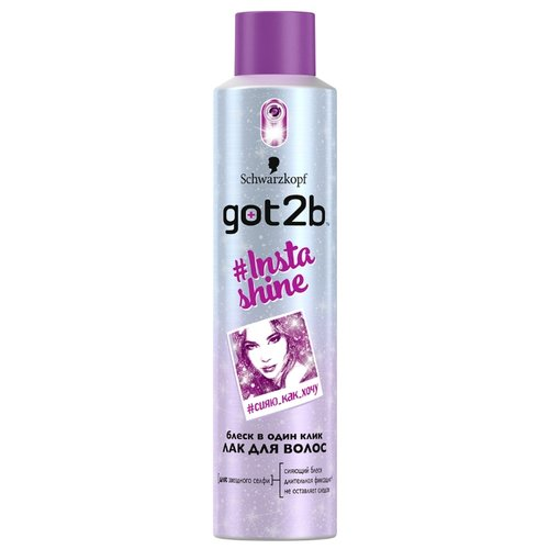 Got2b Лак для волос Instashine, экстрасильная фиксация, 300 мл schwarzkopf got2b oh my nude подвижная фиксация лак для волос