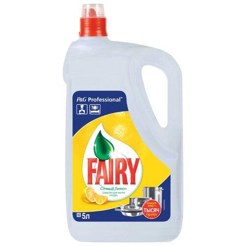 Fairy Средство для мытья посуды Professional Сочный лимон 5 л сменный блок средство для мытья посуды fairy сочный лимон 5 л