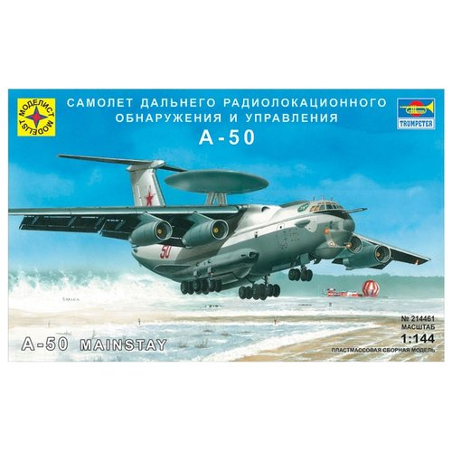 Купить Сборная модель Моделист Самолет дальнего радиолокационного обнаружения и управления А-50 (214461) 1:144, Сборные модели