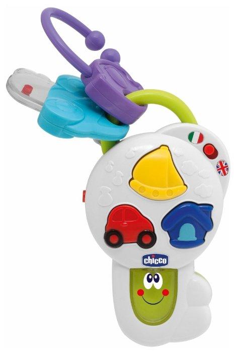 Интерактивная развивающая игрушка Chicco Говорящие ключи рус/англ