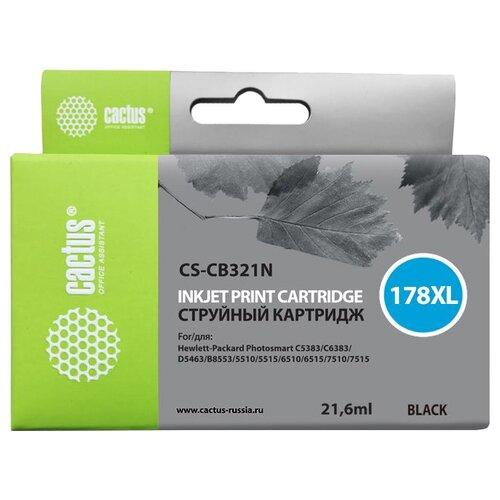 Картридж cactus CS-CB321N 178XL, совместимый картридж cactus cs cb435ar совместимый