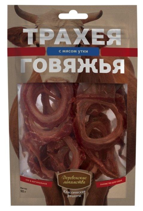 Деревенские лакомства Трахея говяжья с мясом утки 50 г