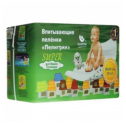 Купить Одноразовые пеленки Пелигрин Super 60х60 по выгодной цене на ... 1848a623571