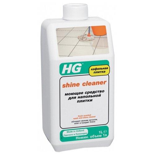 HG Моющее средство для напольной плитки 1 л 1 кгДля мебели, ковров и напольных покрытий<br>
