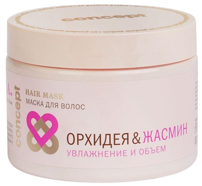 Concept SPA Маска для волос «Орхидея & Жасмин» (увлажнение и объем)
