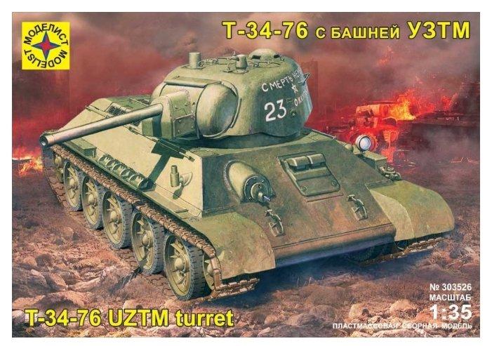 Модель танка т 34 85 моделист 303507 инструкция