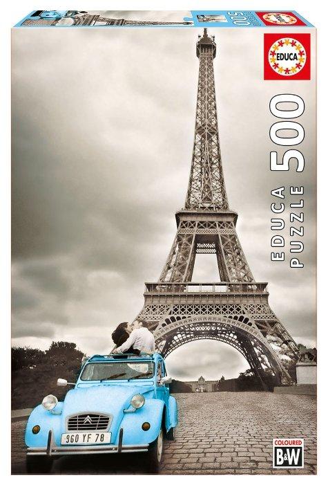 Nomidol купить в Париже