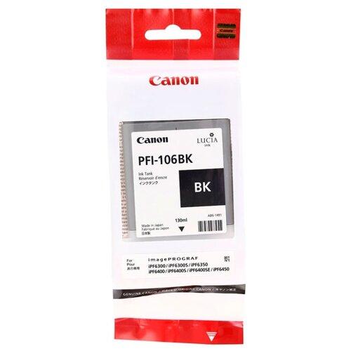 Картридж Canon PFI-106BK (6621B001)