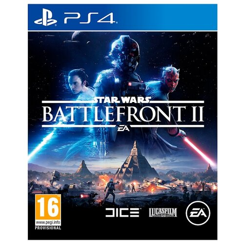 Игра для PlayStation 4 Star Wars: Battlefront II