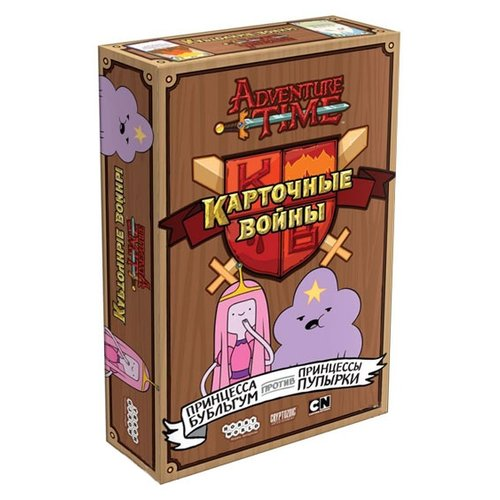 Купить Настольная игра HOBBY WORLD Время приключений: Карточные войны. Принцесса Бубыльгум против Принцессы Пупырки, Настольные игры