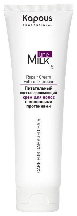 Kapous Professional Milk Line Крем питательный восстанавливающий для волос с молочными протеинами шаг 5