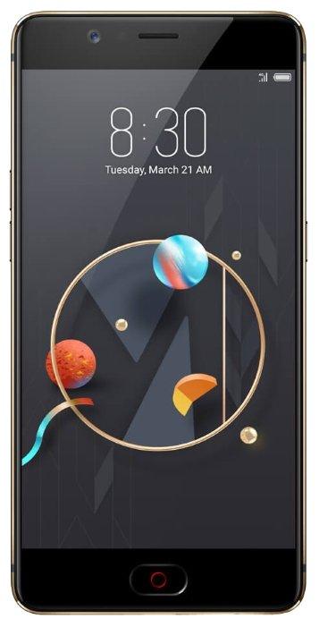 Мобильный телефон ZTE Nubia M2 64Gb Gold