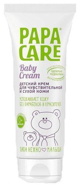 Papa Care Детский крем для чувствительной и очень сухой кожи