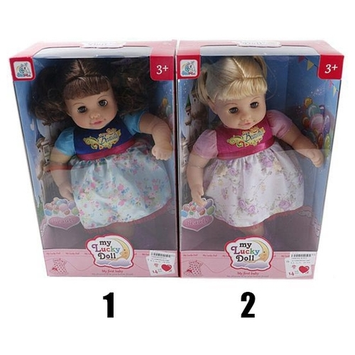 Кукла Shantou Gepai My Lucky Doll 87011 Куклы и пупсы