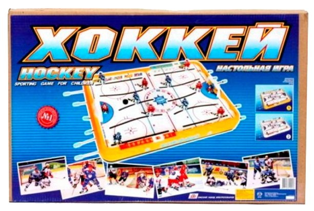 ОмЗЭТ Хоккей (ОМ-48200)