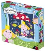 Пазл Origami Ben & Holly's Little Kingdom Летний дождик (02881) , элементов: 16 шт.