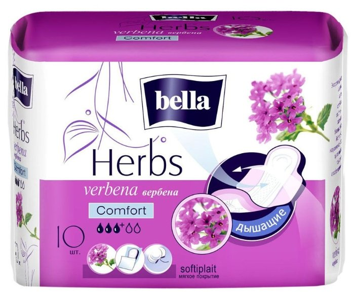 Bella прокладки Herbs verbena comfort softiplait