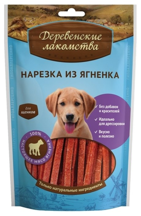 Лакомство для собак Деревенские Лакомства для щенков Нарезка из ягненка