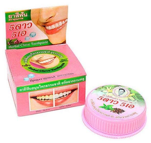 Зубная паста 5 Star Cosmetic Гвоздика