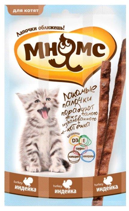 Лакомство для кошек Мнямс Лакомые палочки Индейка