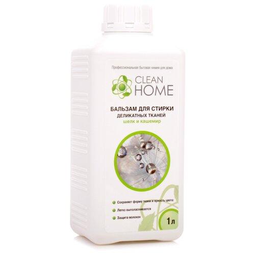 Бальзам для стирки Clean Home для деликатных тканей 1 л бутылка бальзам clean home для стирки деликатных тканей шелк и кашемир 1л