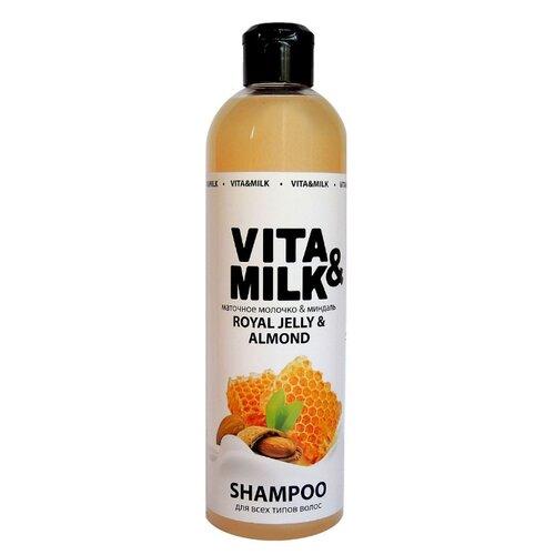 Vita & Milk шампунь Маточное молочко & Миндаль для всех типов волос 500 мл