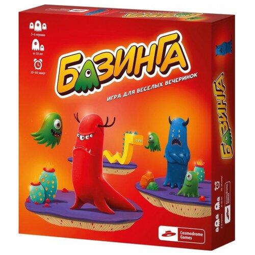 Настольная игра Cosmodrome Games Базинга cosmodrome games настольная игра индейцы
