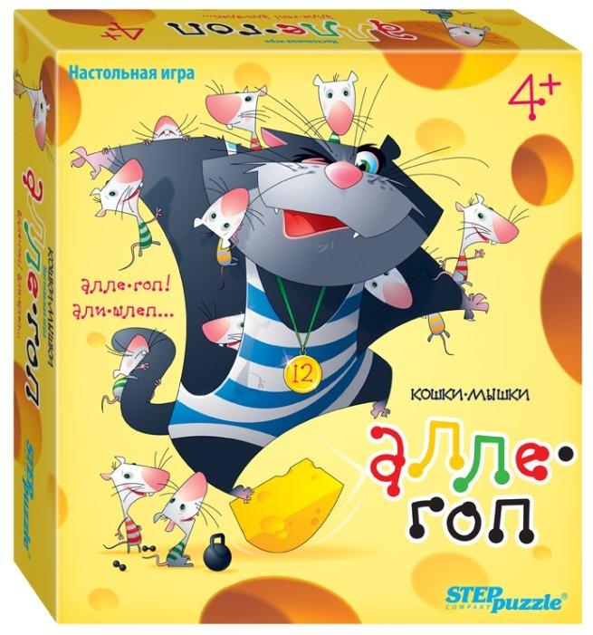 Настольная игра Step puzzle Кошки-мышки. Алле-гоп