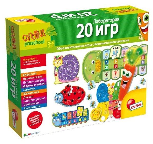 Набор настольных игр Lisciani Giochi Лаборатория 20 игр R42418