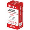 Базовая смесь Ilmax 5150